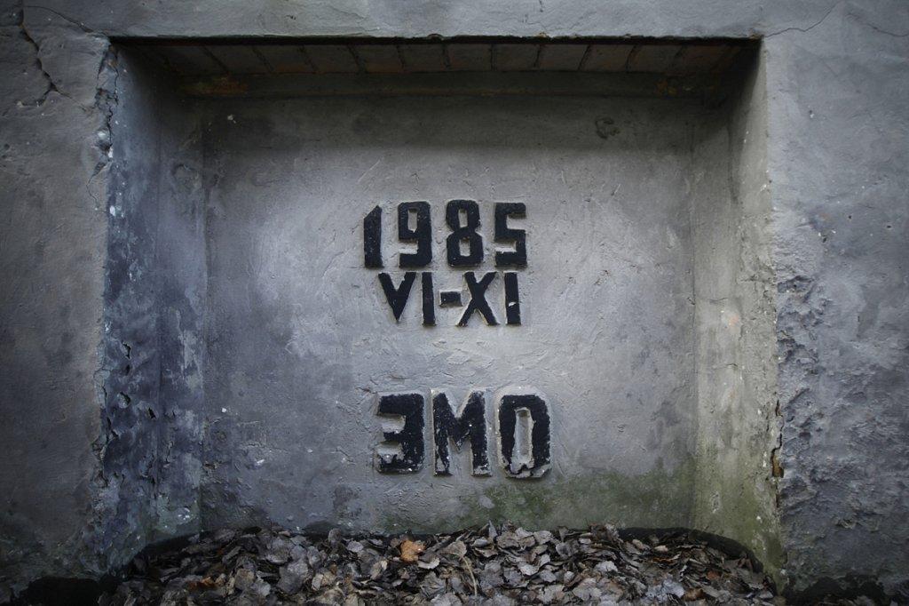 MG-2703.jpg